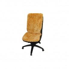 Накидка на офисное кресло (персиковая)